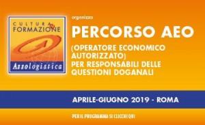 assologistica-corso-operatore-economico-autorizzato
