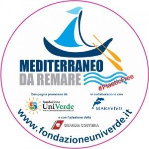 logo-mdr-2019-plasticfree