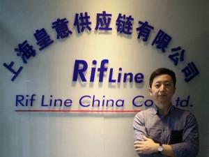 rif-line-china